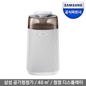 인증점 삼성 공기청정기 AX40R3030WMD 무료배송