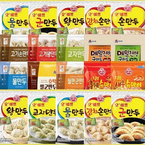 사조/오뚜기/엄지만두 1.4kg 갈비 만두 27종