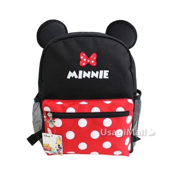 디즈니백팩(미니슈트) 유아가방 초등학생 소풍가방