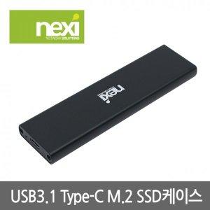 (밀알) NX833 USB3.1 M.2(NGFF) SSD 케이스(NX-U31M2)