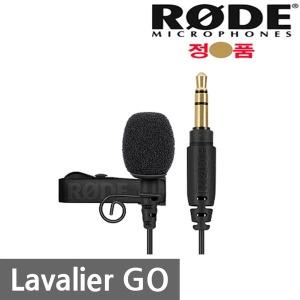 RODE Lavalier GO 정품 로데 라발리에 고 /핀마이크