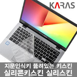 삼성 갤럭시북 플렉스 NT950QCG-X58SL 용 키스킨 A