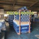 멀칭비닐 흑색 0.03 x 120 x 400 농업용비닐 무료배송