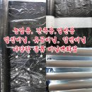 멀칭비닐 인삼전용흑색 0.05 x 120 x 400 무료배송