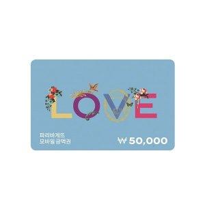 (파리바게뜨)  파바 모바일 5만원권