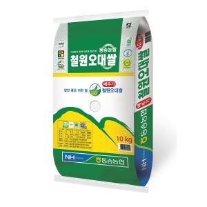 동송농협 메뚜기표 철원오대쌀10kg 2019년산