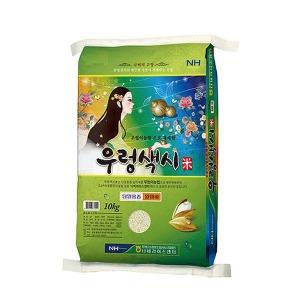 남도장터 함평농협 우렁색시미 20kg