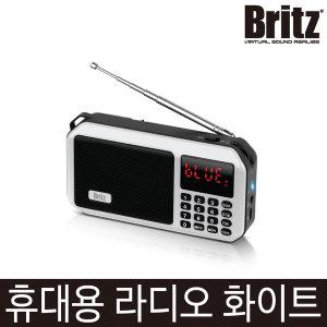 브리츠 BZ-LV980 화이트 휴대용 라디오 -RC-