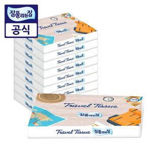 잘풀리는집 여행용티슈 70매 30팩/휴대용/화장지 - 상품 이미지