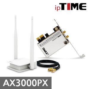 오늘출발 IPTIME AX3000PX 무선 랜카드 PCI-Express