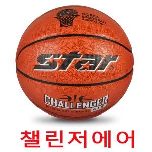스타 농구공 챌린저에어BB5316  5317 농구공 6호 7호