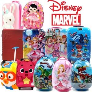 아동 유아 캐리어 여행가방 기내용 여행용 캐릭터