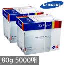 삼성 SS페이퍼 A4 복사용지(A4용지) 80g 2BOX(5000매)