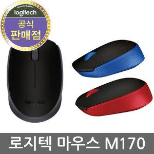 로지텍코리아 무선마우스 M170 블랙 / 블루 / 레드