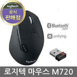로지텍코리아 정품 무선마우스 M720 +보냉백 증정