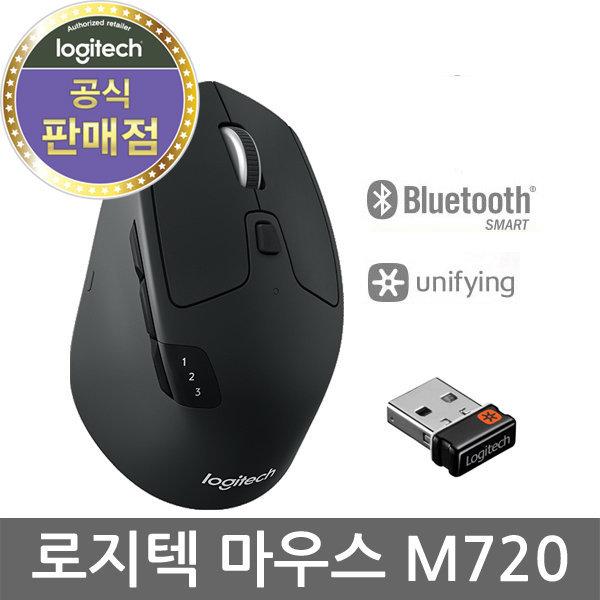 로지텍코리아 정품 무선마우스 M720 +케이블타이