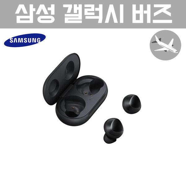 삼성 갤럭시 버즈 무선 이어폰 100%정품/블랙/R170