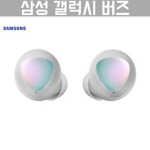 삼성 갤럭시 버즈 무선 이어폰 오로라/실버/R170