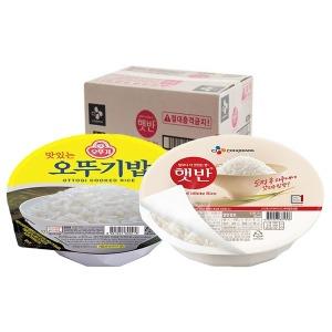 CJ 햇반 200g x 24개 / 오뚜기밥 210g x 24개 (1박스)