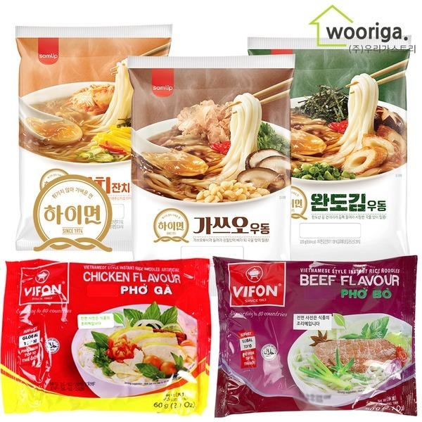 비폰 포보 베트남 쌀국수 1박스 소고기맛 닭고기맛