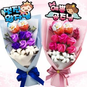 졸업식꽃다발 사탕꽃다발 사탕부케 유치원 발표회