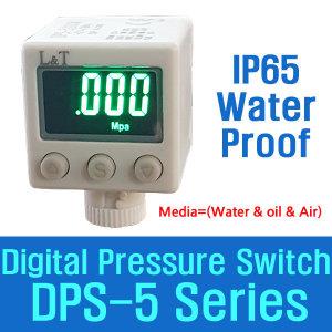 DPS-5/디지털압력게이지/디지털압력스위치/압력센서