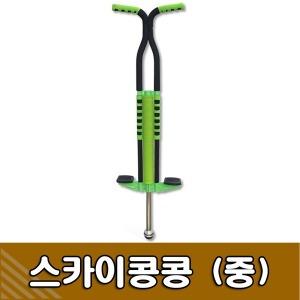 스카이퐁퐁 포고스틱 (중) CF-808D1 / 몸무게 36~80kg