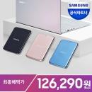 SM 삼성 외장하드 H3 2TB 블랙 :파우치증정: