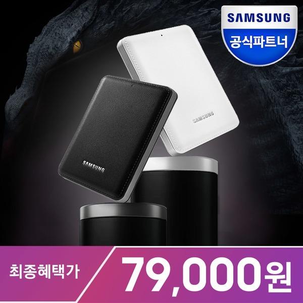 SM 삼성 외장하드 J3 1TB 화이트 :당일출고: