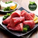 (으뜸한돈) 국내산 냉장 안심살 500g (돼지고기)