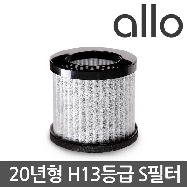 알로 공기청정기 H13 헤파필터  A7S A6S 전용