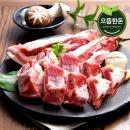 (으뜸한돈) 국내산 냉장 돼지갈비 500g (찜용)