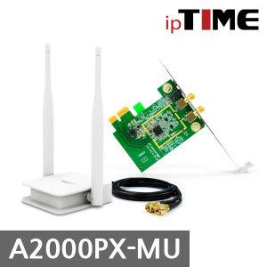 ipTIME 11ac 무선 랜카드 재포장 / A2000PX-MU