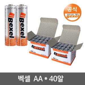 AA 40알 알카라인 건전지 최신제조/무료배송