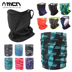 MCN 자전거 마스크 / 스카프 모음전 자외선 차단