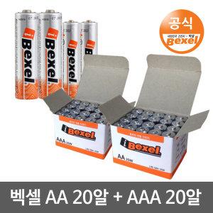 AA20알+AAA20알 알카라인 건전지 최신제조/무료배송