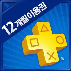 PSN 플러스 12개월 이용권 / PSN+ 12개월 / 문자발송