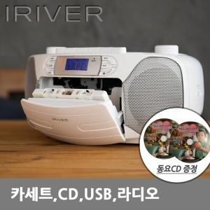IAT10 카세트플레이어/CD플레이어/라디오/USB/오디오/N