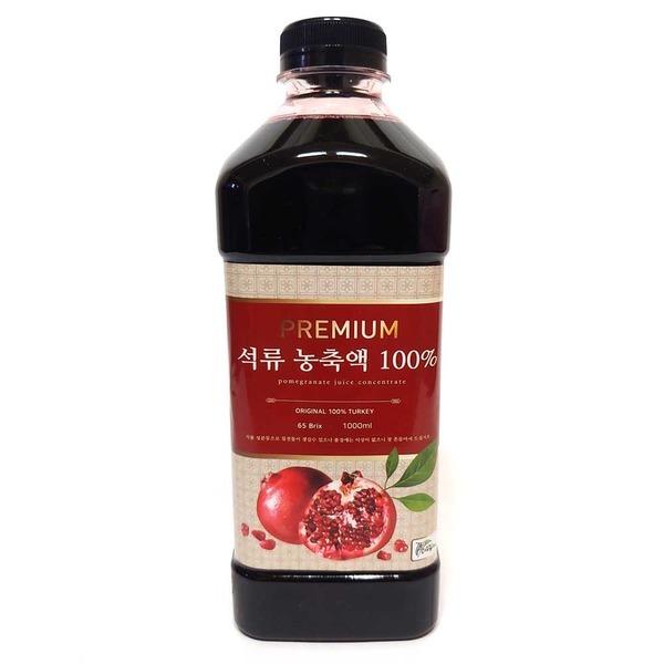 석류 100% 원액 터키산 농축액 석류 즙 엑기스 착즙
