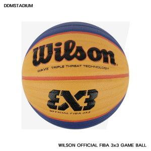 3x3 농구공(WTB0533XD) 국제농구연맹 3대3 공인구