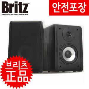 브리츠 BR-1000A plus 2채널 스테레오 컴퓨터스피커