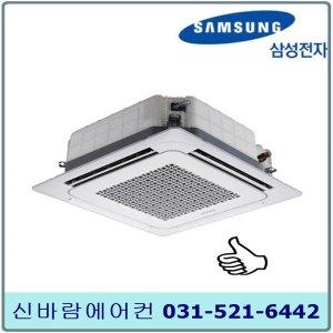 냉난방기 에어컨 천장형 40평 AC145RA4DHH1SY