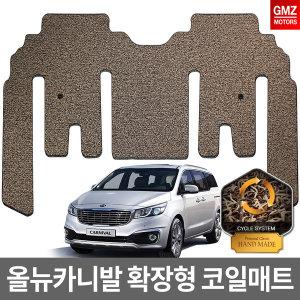 올뉴카니발 확장형 코일 카매트 풀셋+트렁크매트포함