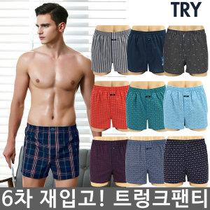 6차재입고)남성 트렁크팬티/런닝/드로즈/사각/반팔/면
