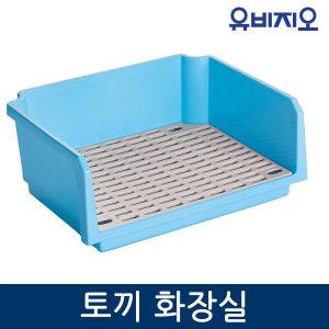 토끼화장실 강아지화장실 작은동물배변판 P1122 블루