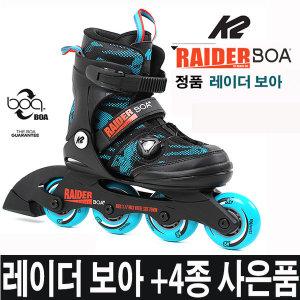 K2 아동 인라인스케이트 정품 20년 레이더 보아