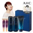 AHC 온리 포맨 옴므 세트 +쇼핑백 증정