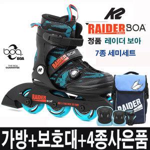 K2 아동 인라인 20년 레이더 보아+가방+보호대 세트