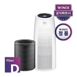 (정품필터) 타워Q 공기청정기 필터 CAF-D0S5 (D필터)
