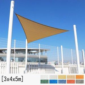 아이스타스 썬쉐이드 타프 HDPE 메쉬 삼각형 3x4x5m